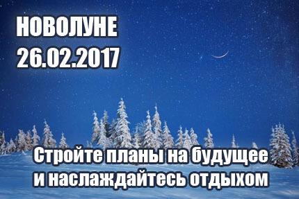 2017-02-26-2