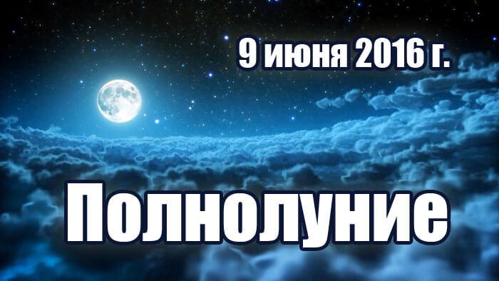 2017-06-9